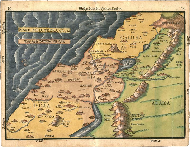 Egeria - Los viajes de Egeria por Oriente