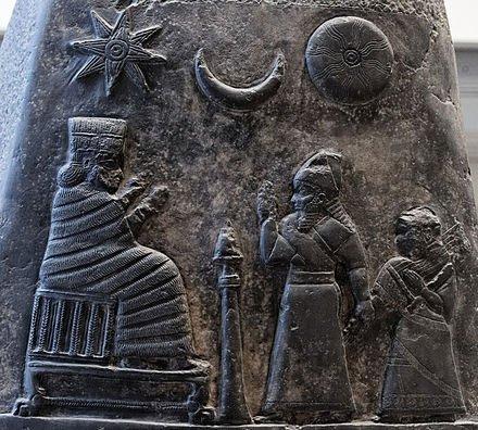 Melishipak - Imperio Asirio
